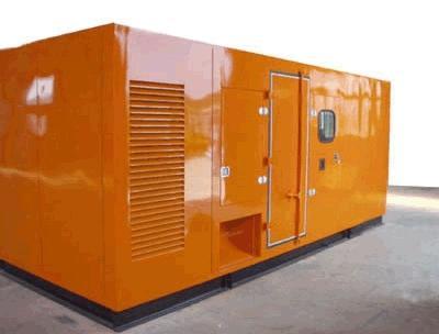 南京300kw靜音二手發電機