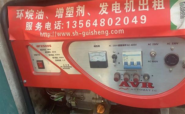 苏州溧水县三菱150kw小型柴油发电机组出租价格